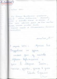 k1 (3)
